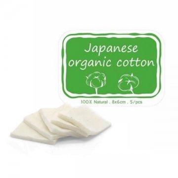 Japanese Organic Cotton 5pcs/Pack